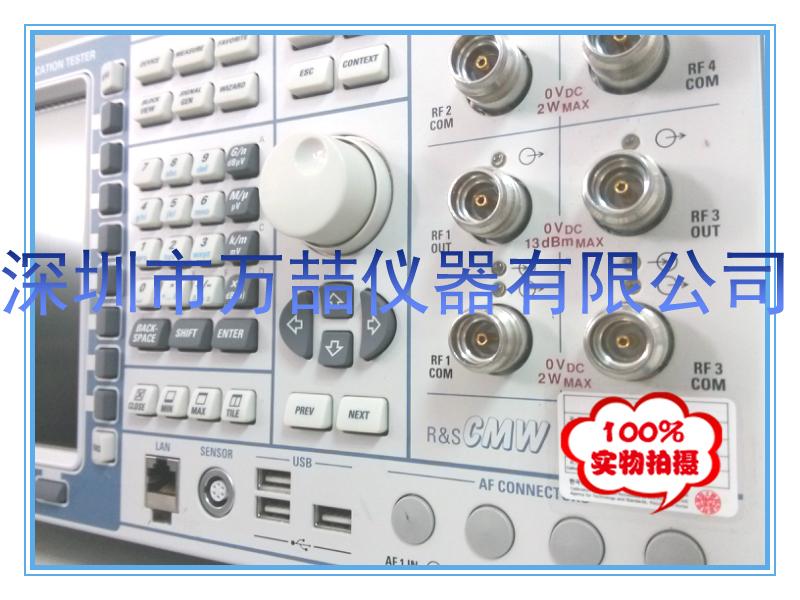 CMW500